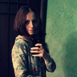 Юленька, 25 лет, Балахна