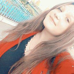 Евгения, 21 год, Чебоксары