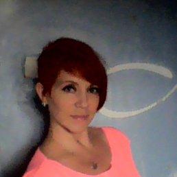 ирина, 42 года, Бабаево