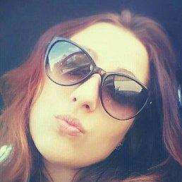 Мария, 25 лет, Калуга