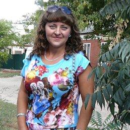 Майя, 44 года, Александрия