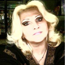 Зоряночка, 57 лет, Тетиев