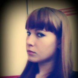 Милана, 21 год, Астрахань