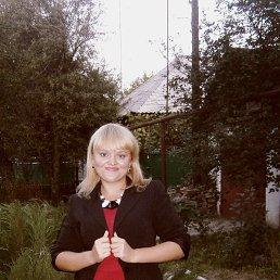 Вика, 27 лет, Лутугино