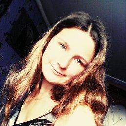 Вероника, 20 лет, Родино