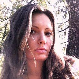 Лизи, 25 лет, Вырица