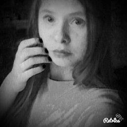 Анастасия, 18 лет, Вышний Волочек