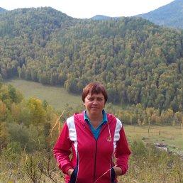 ГАЛОЧКА, 52 года, Алтай