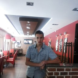 Иван, 23 года, Часов Яр