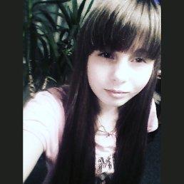 Елена, 20 лет, Серпухов-15