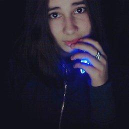 Kastratorsha, 22 года, Малин