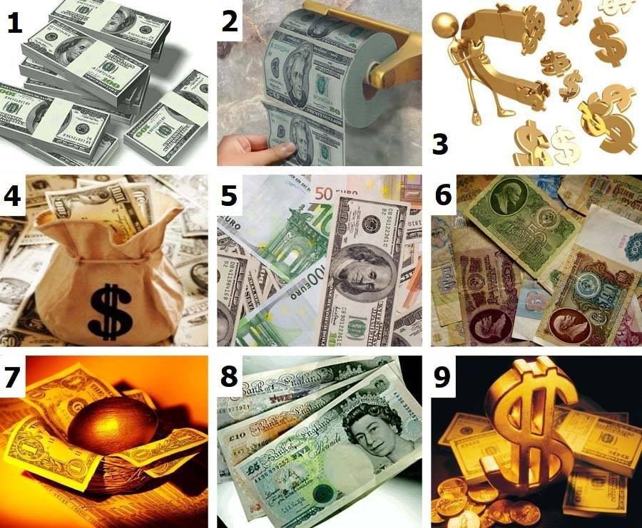 Советские, тест в картинках деньги