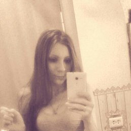 Татьяна, 27 лет, Бугульма
