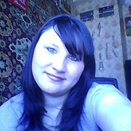 Елена, Окуловка, 28 лет