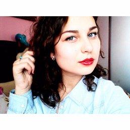 Олеся, 20 лет, Заставна