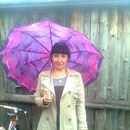 Людмила, 32 года, Курган