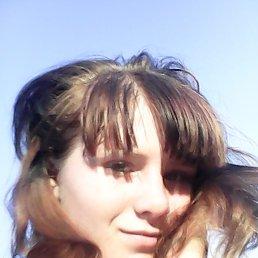 Дарья, Семикаракорск, 20 лет