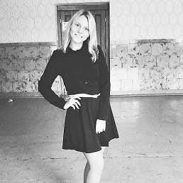Мария, 20 лет, Междуреченск