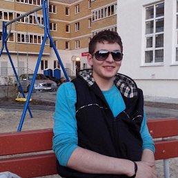 АЛЕКСАНДР, 25 лет, Ясногорск