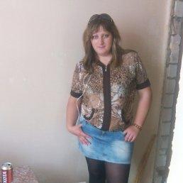 Мариша, 30 лет, Заволжье
