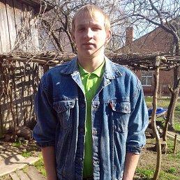 Николай, 24 года, Сураж