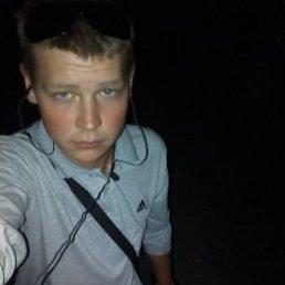 Евгений, 23 года, Горно-Алтайск