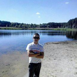 максим, 25 лет, Боровая
