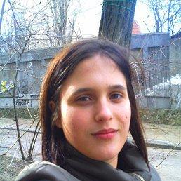 Настя, 26 лет, Белгород-Днестровский