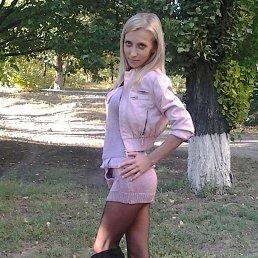 марина, 25 лет, Луганск