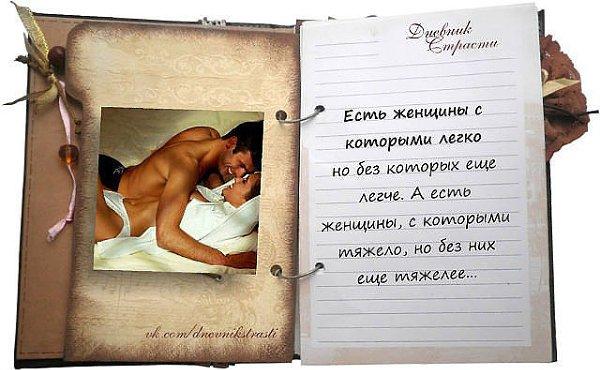 сексуальные послание мужчине с открыткой и музыкой видит чувака