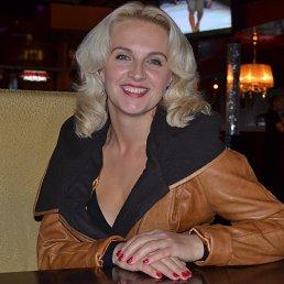 Людмила, 41 год, Курск