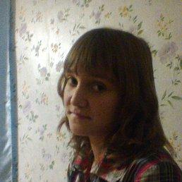Танюха, 18 лет, Верхняя Хава