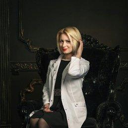 Евгения, Смоленск, 29 лет