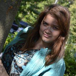 Анастасия, 27 лет, Можайск