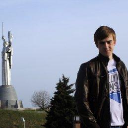 Константин, 28 лет, Славутич
