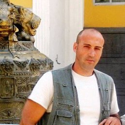 Евгений, , Путивль