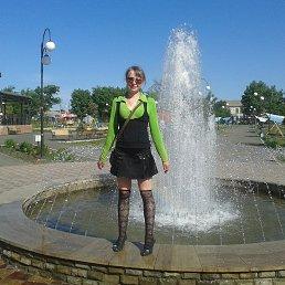 Ирина, 29 лет, Рубежное