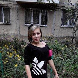 Анюта, 24 года, Измаил