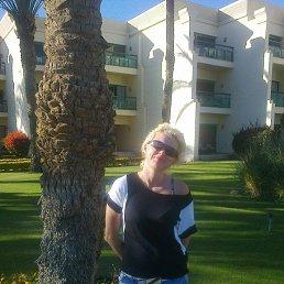 Наталия, 44 года, Ромны