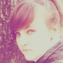 Светлана, 25 лет, Кропоткин