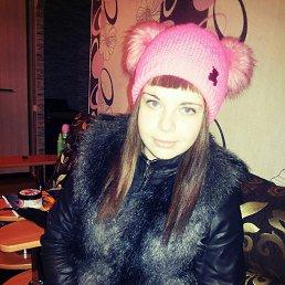 Глория, 25 лет, Бугуруслан