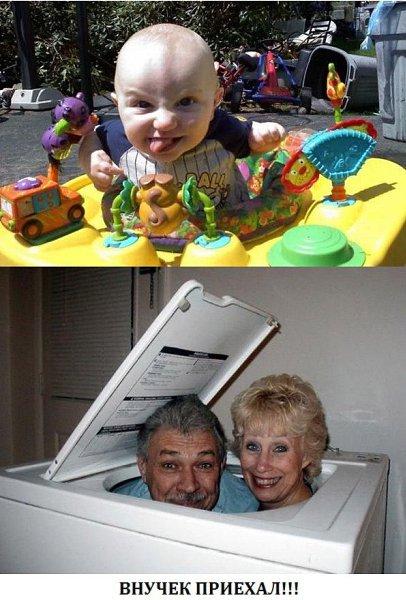 Смешные картинки про детей и бабушек