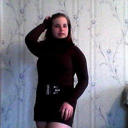 Танечка, 24 года, Бобровица