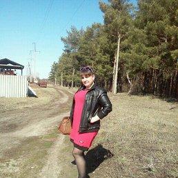 Татьяна, 32 года, Белинский