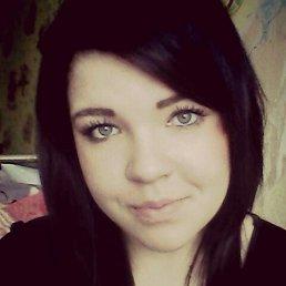 Алёна, 22 года, Бугульма