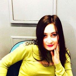 Ксения, 27 лет, Хабаровск-43
