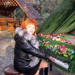 АЛЕНА, 57 лет, Краснодон