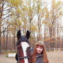 Ксения, 25 лет, Миасс