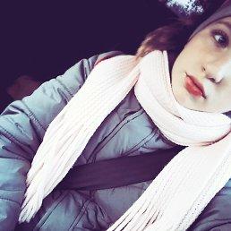 Софья, 23 года, Калуга
