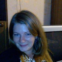 Дарья, 28 лет, Бокситогорск